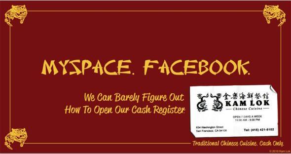 Kam Lock MySpace Facebook